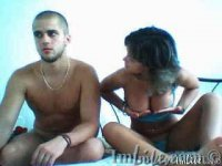 Amateur Couples Cams